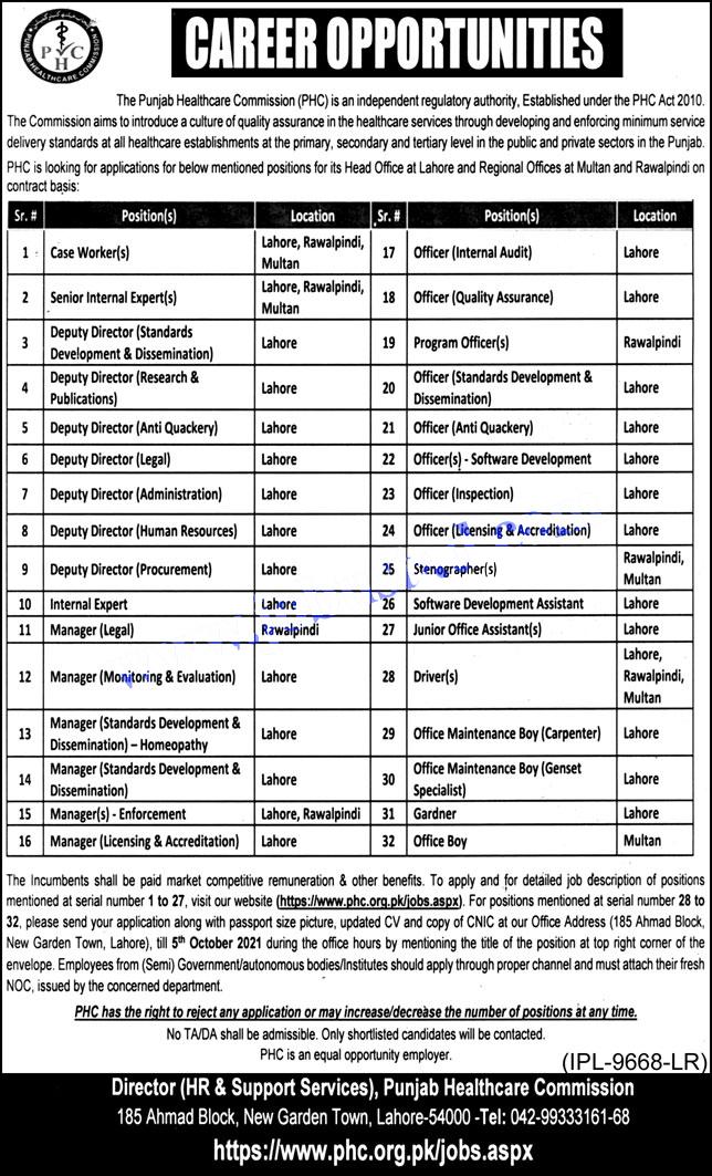 Punjab Healthcare Commission - PHC Jobs Advertisement Latest ( Post 100+ )