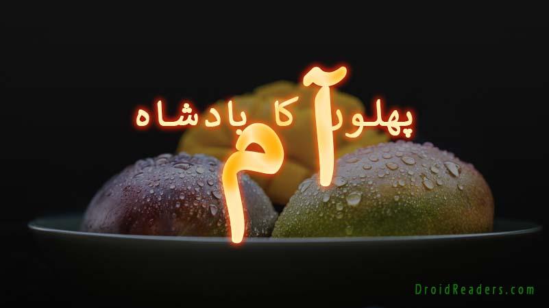 king-of-fruits-mango