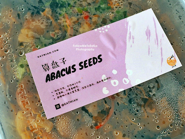 Abacus Seeds Suan Pan Zi or 算盘子 By EatMian.Com