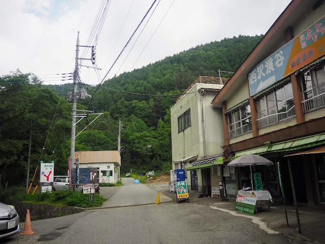 西沢渓谷バス停