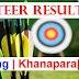Teer Result @ 6 May 2020 : Khanapara, Shillong, Juwai Teer Results