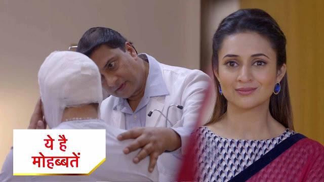 Yeh Hai Mohabbatein Spoiler: Raman's grand face revelation, Ishita , Bhalla'a in shock