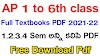 AP DSC 1 to 6th Class New Textbooks PDF Download 2021-22 | APSCERT New Textbooks PDF 2021-22 | AP 1 - 6th Class New Textbooks Download 2021-22