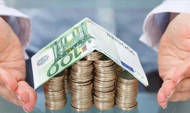 Μειωμένα ενοίκια:Αρχίζουν οι πληρωμές για τους συνιδιοκτήτες