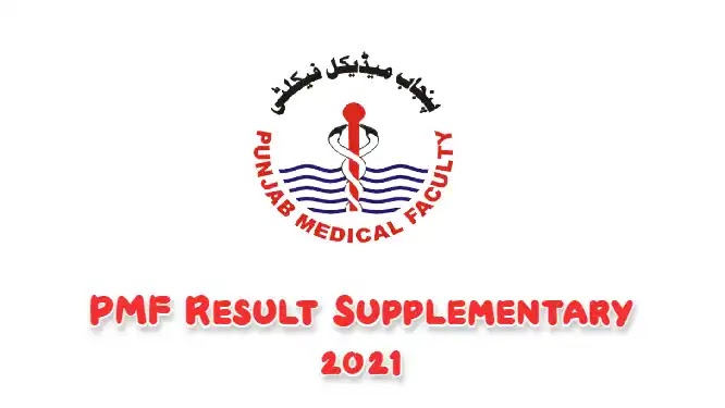 PMF Result Supplementary 2021 Punjab Medical Faculty