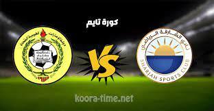 مشاهدة مباراة الشارقة و اتحاد كلباء بث مباشر اليوم دوري الخليج العربي الاماراتي