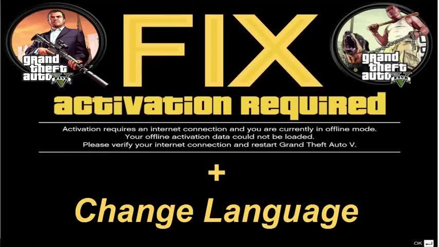 gta 5 activation required offline mode fix