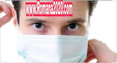 مسؤول في وزارة الصحة: تحاليل فيروس كورونا corona virus بـ500 درهم و الكمامات بالمجان