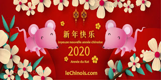 nouvel-an-chinois-2020-700.jpg