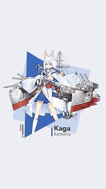 Kaga (Battleship) - Azur Lane Wallpaper
