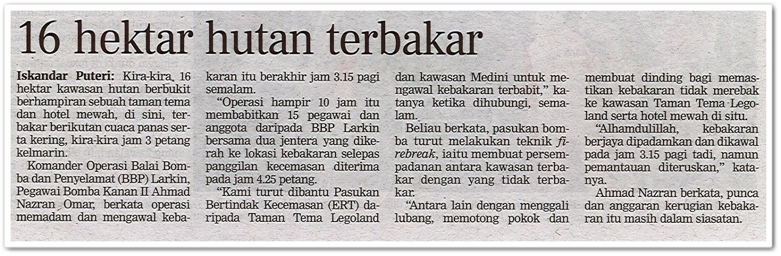 16 hektar hutan terbakar - Keratan akhbar Berita Harian 25 Ogos 2019