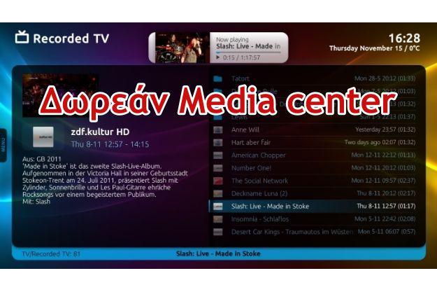 MediaPortal - Το απόλυτο Media Center
