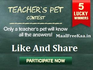 Teacher Day Contest