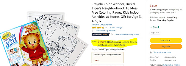[育兒] 美國Amazon買玩具 滿$49免運直送香港 - 附玩具推介+購物tips