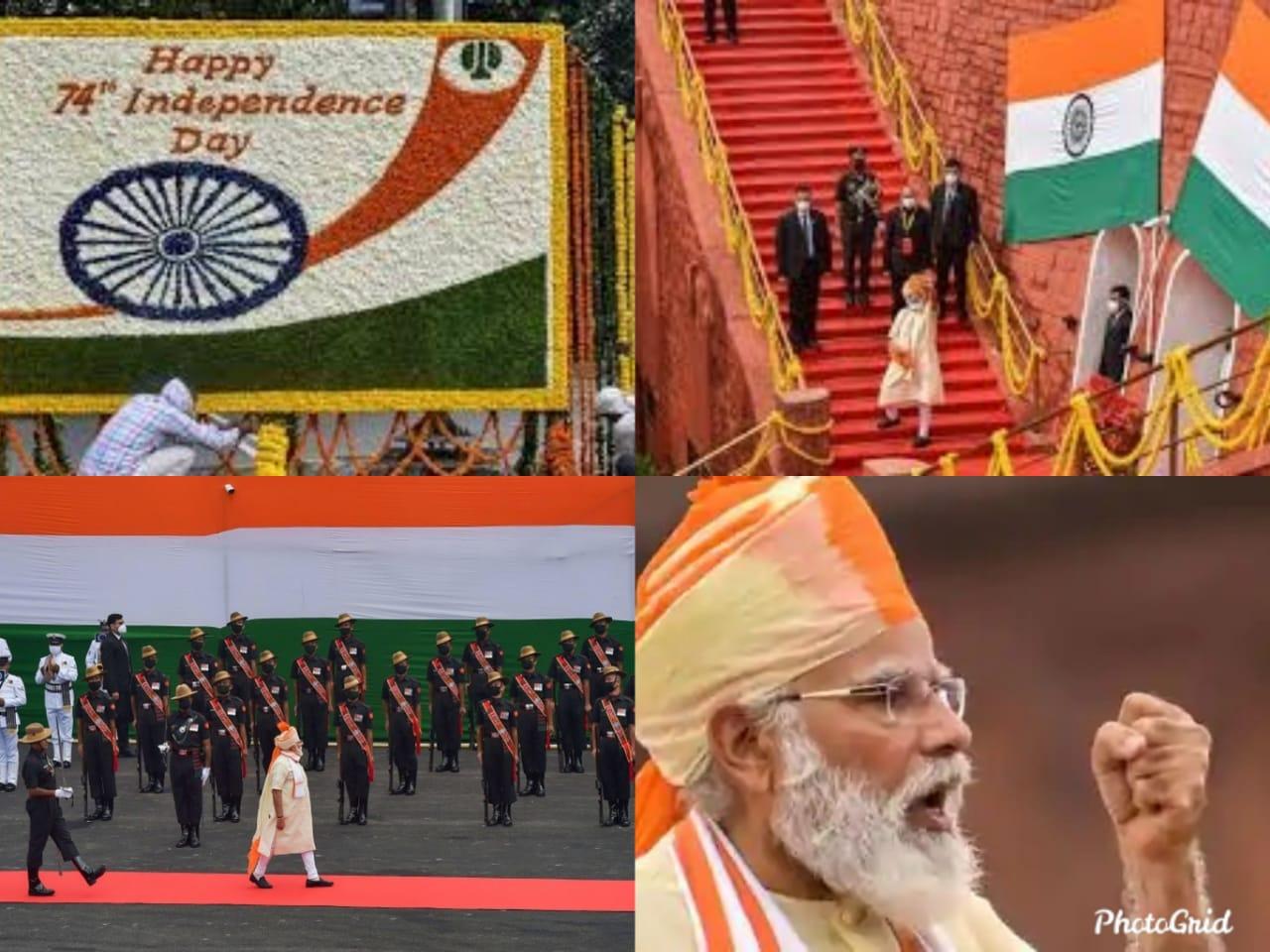 స్వాతంత్ర్య దినోత్సవం సందర్భంగా ప్రధాని మోడీ ఉద్వేగ భరిత ప్రసంగం: Prime Minister Modi's emotional speech on the occasion of Independence Day