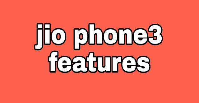 Jio Phone 3 Booking News - जिओ फोन 3 को बुक कैसे करें