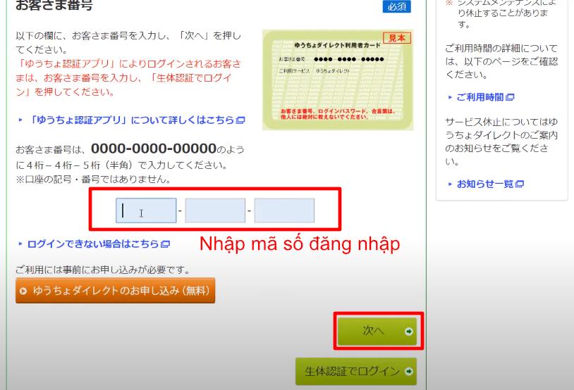 Cách đăng ký internet banking Yucho Nhật Bản
