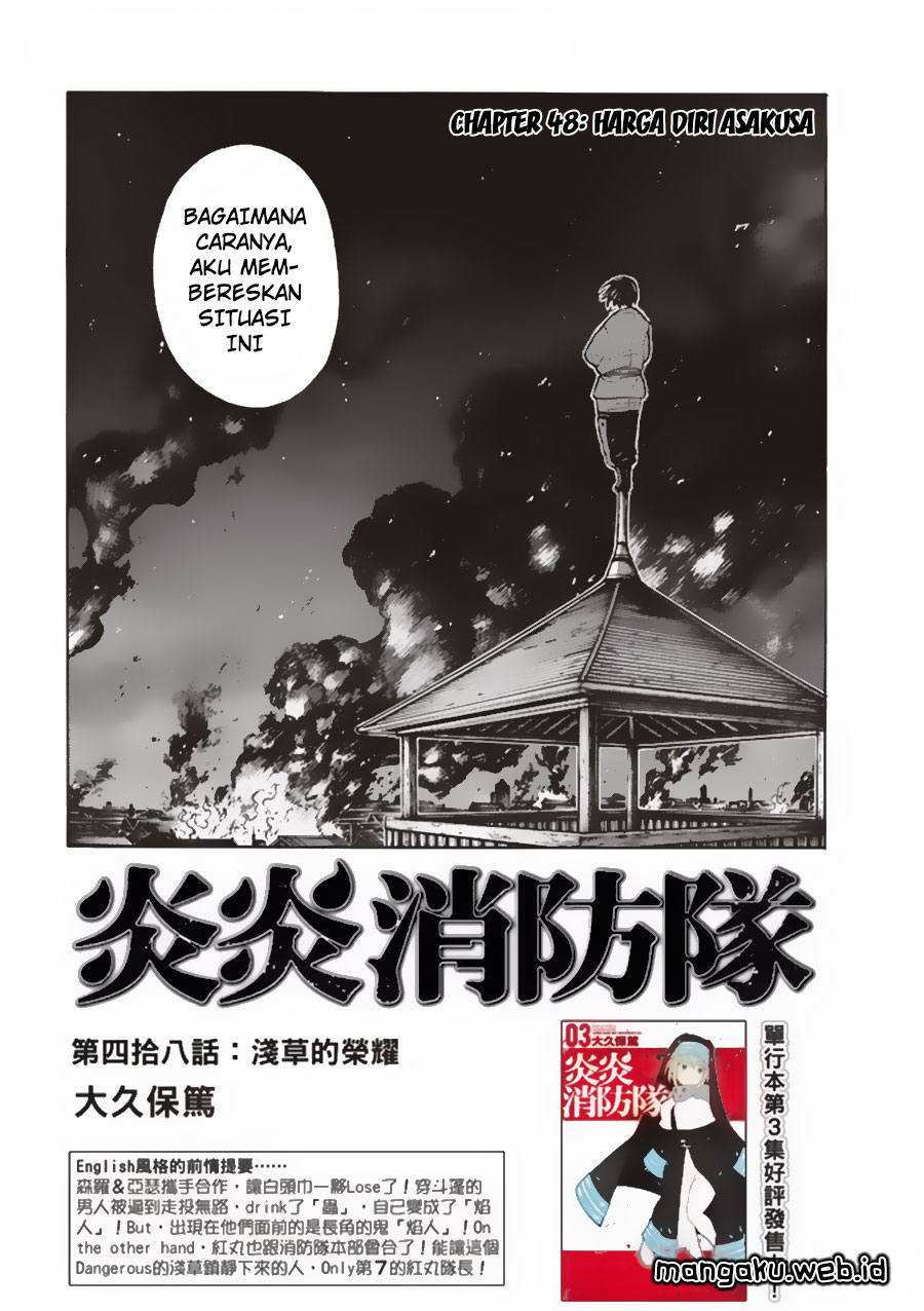 Fire Brigade of Flames Chapter 48-5