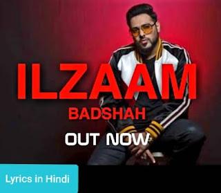 इलज़ाम Ilzaam Lyrics in Hindi | Badshah