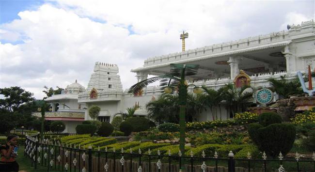 Ratnalayam Temple
