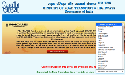 driving licence  Payment payment Status Verification