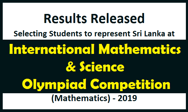 Results Released : Selecting Students to represent Sri Lanka