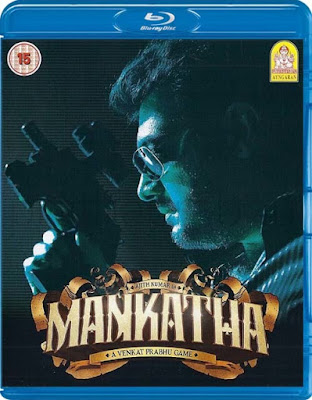 Mankatha (2011) Dual Audio [Hindi ORG – Tamil] 720p | 480p UNCUT BluRay x264 1.2Gb | 500Mb