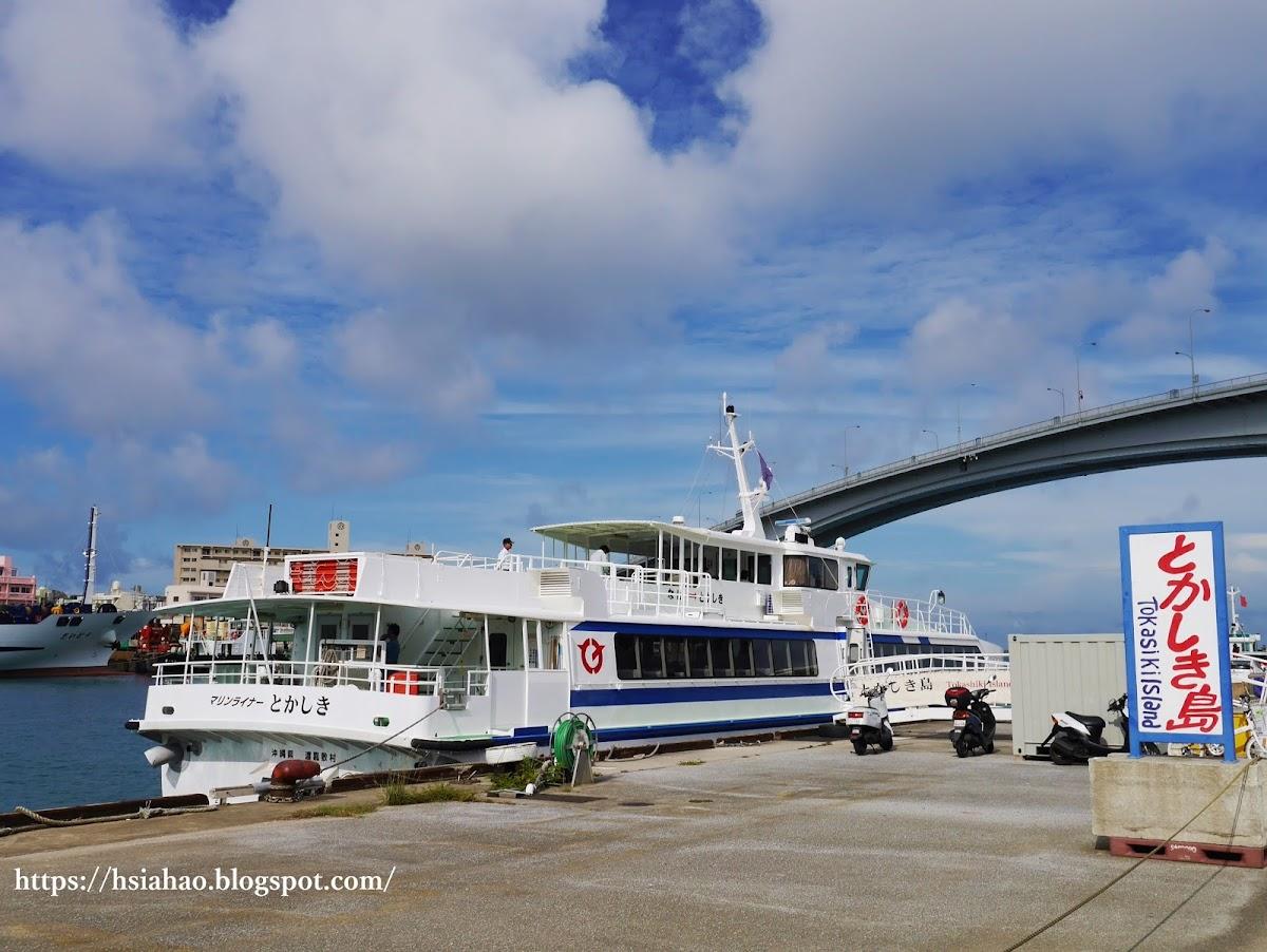 沖繩-景點-推薦-慶良間群島-渡輪-船-自由行-旅遊-Okinawa-kerama-islands