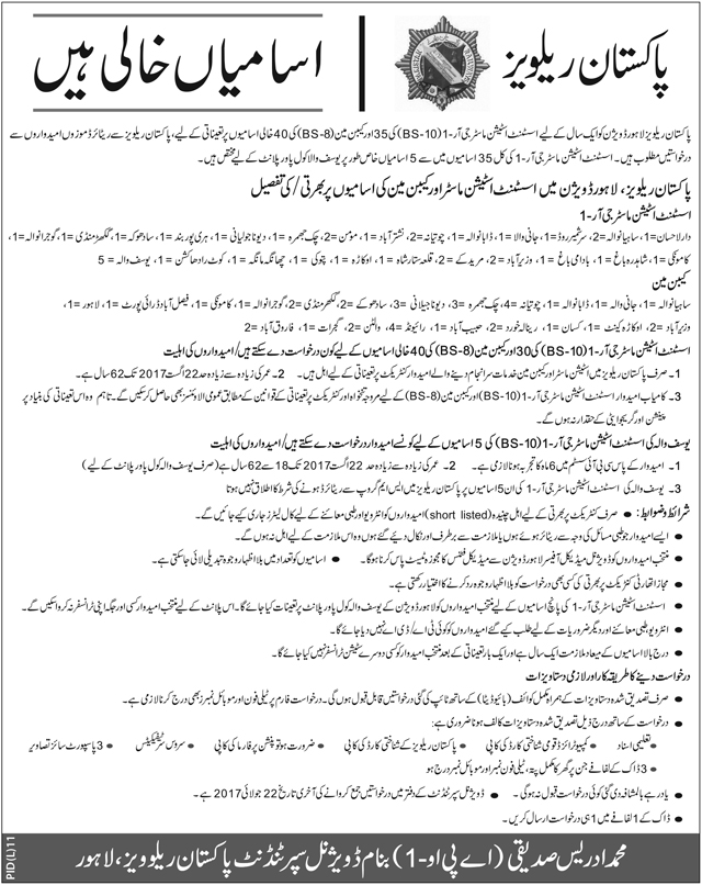 Jobs in Pakistan Railways Lahore Division 6 July 2017.