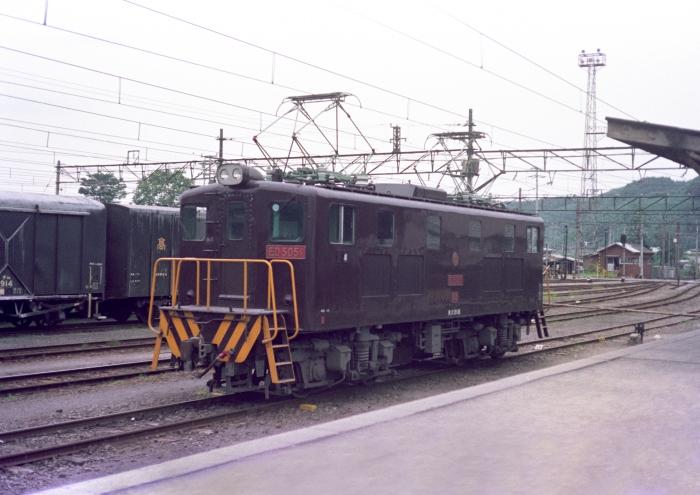 ED5050,ED5000