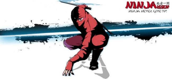 Ninja Issen, kalahkan musuhmu dengan satu tebasan!
