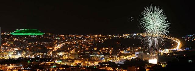 معلومات عن مدينة مدينة ابها السعودية