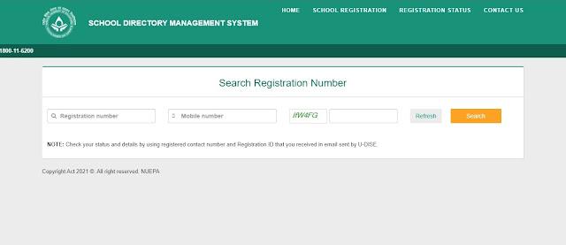 Udise Plus Registration Number Status Check