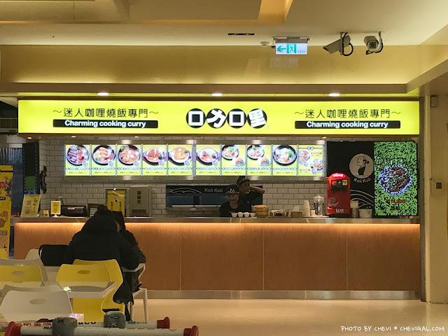 IMG 3901 - 台中西屯│台糖美食街重新開幕囉!不用跑去草悟道也能吃到傘甘甜點,還有多家新店面進駐,整體煥然一新!