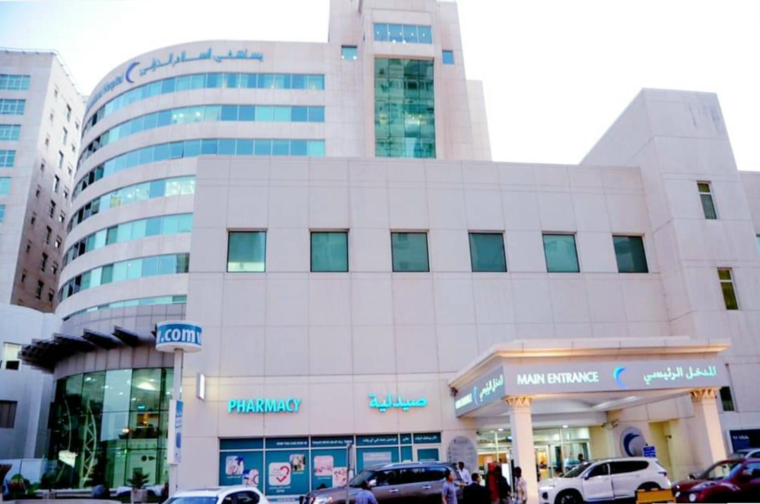 عنوان ورقم هاتف مستشفى السلام الدولي بالكويت