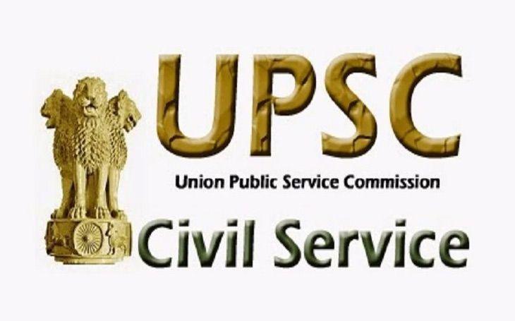 UPSC Recruitment 2020 Apply Now Check Full Details