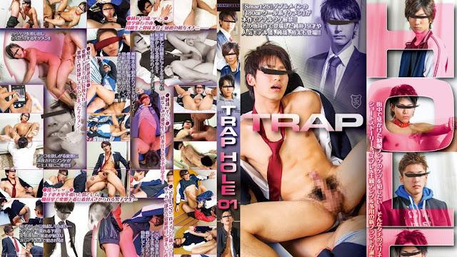 Trap Hole vol.1:スリム・青年系