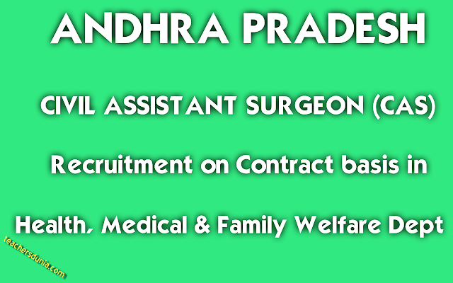 AP-Civil-Assistant-Surgeon-Recruitment-in-Health-Medical-Family-Welfare-Department