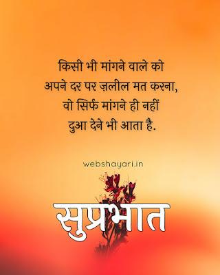 अनमोल वचन image download hindi