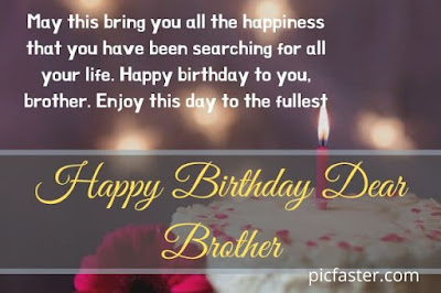 Latest 30 + Happy Birthday Brother Images, Photos, Quotes Download