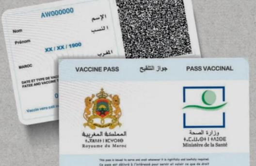 Covid-19: جواز السفر المغربي للصحة المرخص به الآن في الاتحاد الأوروبي ، وهو الأول من نوعه في إفريقيا