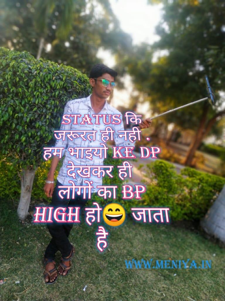 New facebook Attitude Status