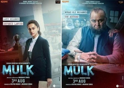 @instamag-proud-to-associate-with-team-for-mulk-rishi-kapoor