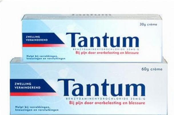 سعر ودواعي استعمال مضمضة تانتم Tantum للحلق