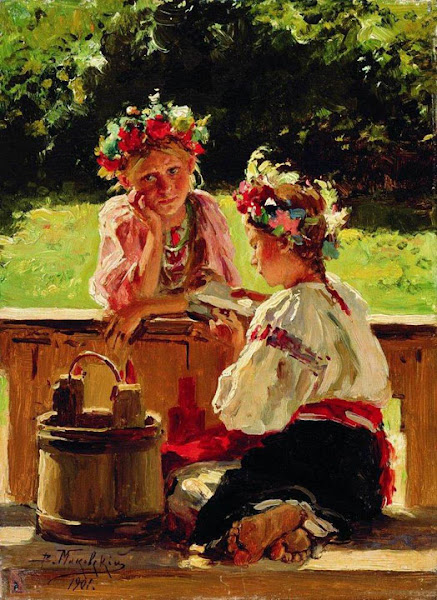 Маковский Владимир Егорович - Девушки, освещенные солнцем. 1901