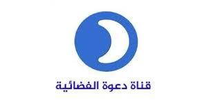 تردد قناة قيامة عثمان 2020