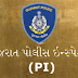 GPSC Gujarat Police Inspector PI Result 2019 Declared