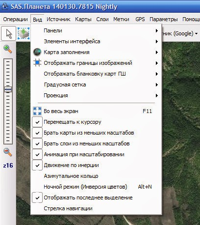 Программа SAS Планета: работаем с онлайн-картами