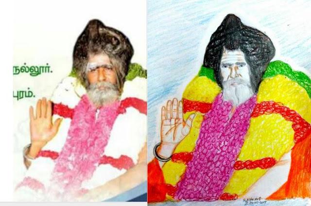 PENCIL DRAWING -ஶீ சிவஜோதி மோன சித்தர்