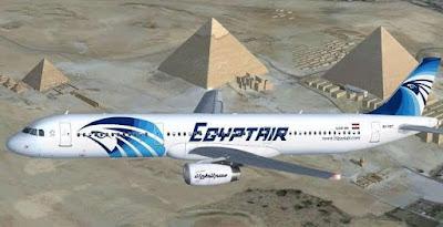 ارقام هواتف شركة مصراللطيران بالمدينة المنورة